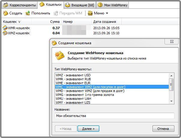 Заплатка - кредит онлайн (online) на карту в Украине за 15