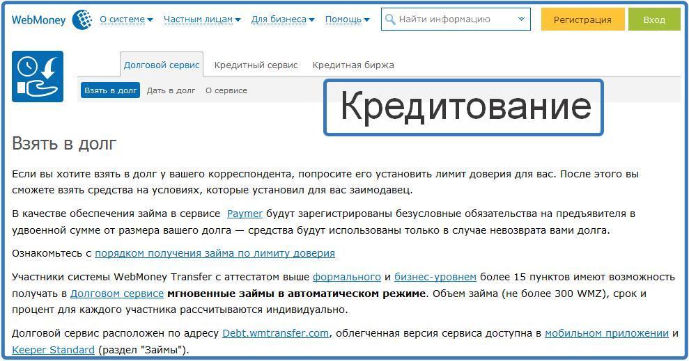 Головоломка для покупателя - Тема дня - Новости - Bank-RFru
