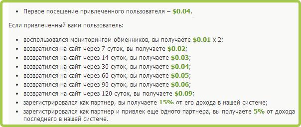 Как можно заработать на электронных деньгах как заработать деньги в интернете с минимальным вложением