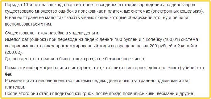 Как снять деньги с карты ЯндексДеньги без комиссии?